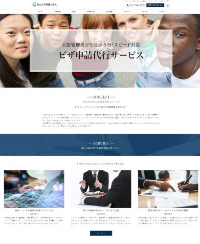 ブログリニューアルと新URLのお知らせ